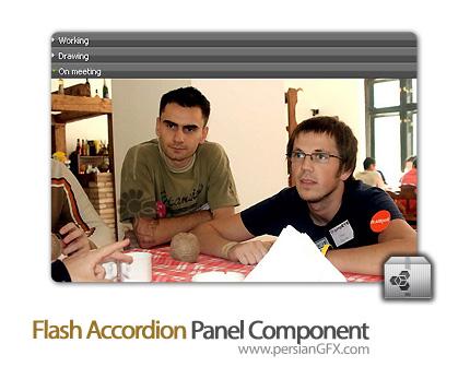 دانلود کامپوننت فلش، کامپوننت منوی آکوردنی یا جمع شونده در فلش - Flash Accordion Panel Component