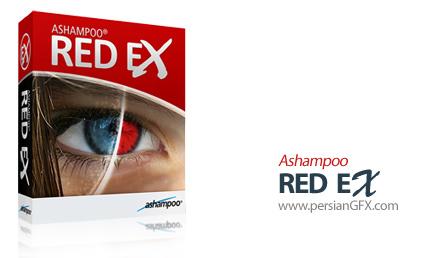 دانلود Ashampoo Red Ex 1.0.0 - نرم افزار رفع قرمزی رنگ چشم در عکس های دیجیتالی