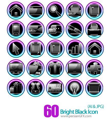 دانلود آیکون های متنوع سیاه و سفید - Bright Black Icon