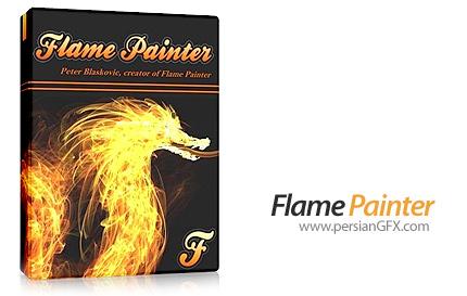 دانلود Flame Painter 1.2 - نرم افزار خلاقیت در نقاشی