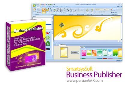 دانلود SmartsysSoft Business Publisher 2.30 - نرم افزار طراحی ست اداری مورد نیاز یک شرکت