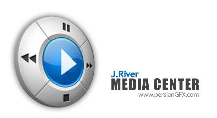 دانلود Media Center 16.0.128 - نرم افزار مشاهده تصاویر و پخش فایل های ویدئویی و صوتی