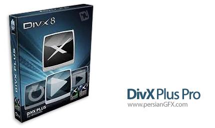 دانلود DivX Plus 8.1.2.Build.1.7.1.17 - نرم افزار پخش فیلم