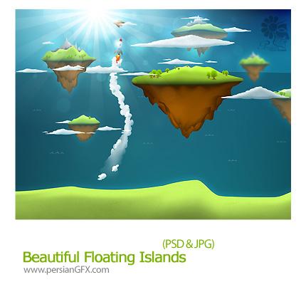 دانلود تصویر لایه باز جزیره شناور زیبا - Beautiful Floating Islands