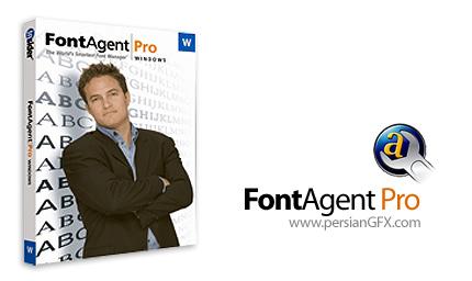 دانلود FontAgent Pro 4.140 - نرم افزار مدیریت فونت ویندوز