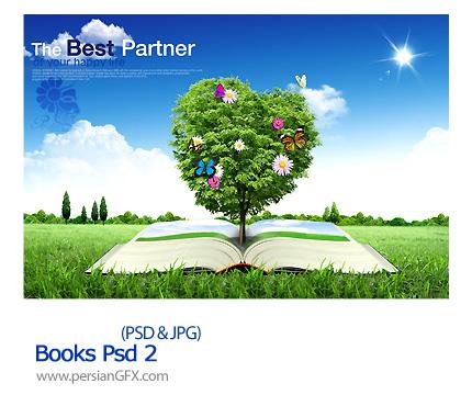دانلود تصاویر لایه باز کتاب - Books Psd 02