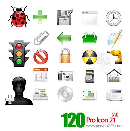 دانلود کلکسیون آیکون های حرفه ای شماره بیست و یک - Pro Icon 21