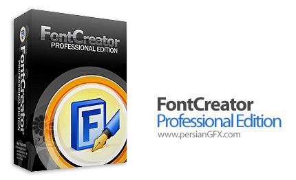 دانلود نرم افزار ساخت و ویرایش فونت - High-Logic FontCreator Professional v11.0.0.2388 x86/x64