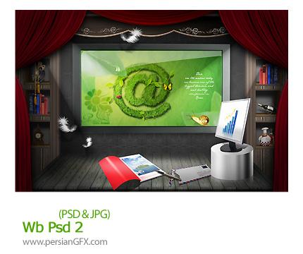 دانلود تصاویر لایه وب - Wb Psd 02