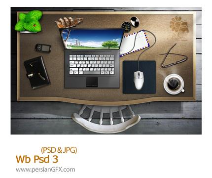 دانلود تصاویر لایه وب - Wb Psd 03