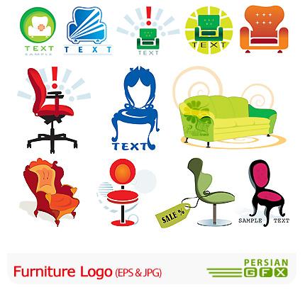 دانلود لوگوی وکتور مبلمان - Furniture Logo | PersianGFX - پرشین جی ...دانلود لوگوی وکتور مبلمان - Furniture Logo