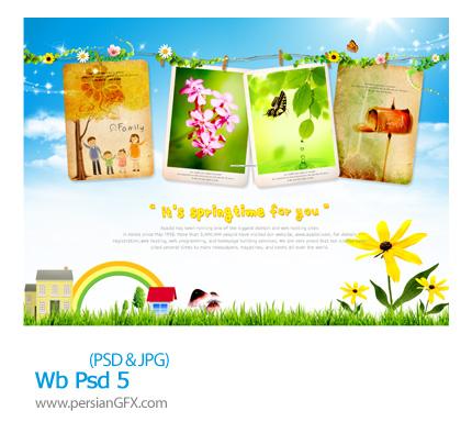 دانلود تصاویر لایه وب - Wb Psd 05