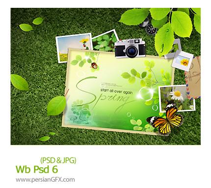 دانلود تصاویر لایه باز وب - Wb Psd 06
