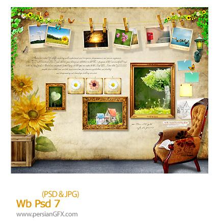 دانلود تصاویر لایه وب - Wb Psd 07