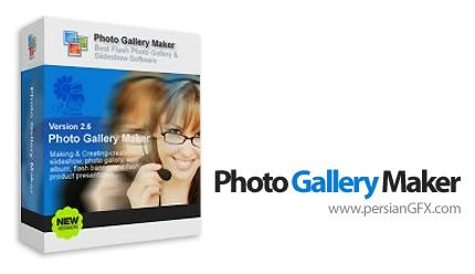 دانلود نرم افزار طراحی اسلاید شو و آلبوم های عکس دیجیتال - Photo Gallery Maker 2.82