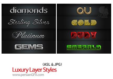 دانلود استایل های افکت متن لوکس - Luxury Layer Styles