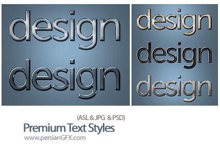 دانلود استایل های افکت متن - Premium Text Styles