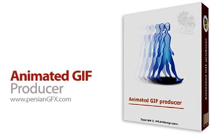 دانلود نرم افزار تولید انیمیشن های متحرک -  Animated GIF Producer 5.1
