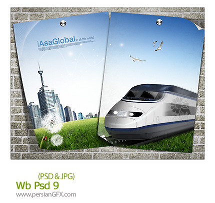 دانلود تصاویر لایه وب - Wb Psd 09