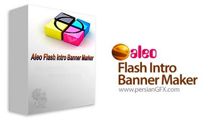 دانلود نرم افزار ساخت بنرهای تبلیغاتی فلش - Aleo Flash Intro Banner Maker 3.8