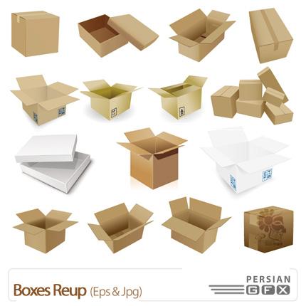 دانلود وکتورهای جعبه - Boxes Reup