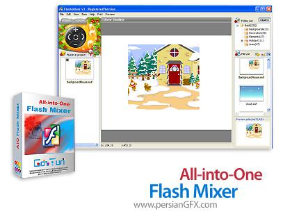 دانلود نرم افزار طراحی و میکس تصاویر فلش - All-into-One Flash Mixer 3.9