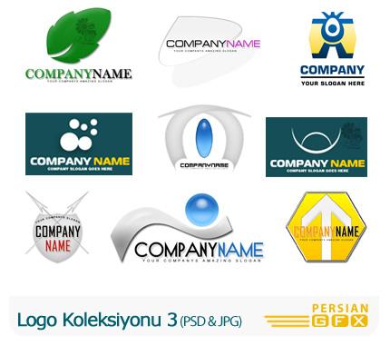 دانلود کلکسیون آرم و لوگو لایه باز - Logo Koleksiyonu 03 ...دانلود کلکسیون آرم و لوگو لایه باز - Logo Koleksiyonu 03