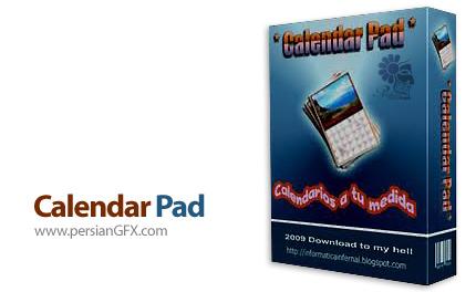 دانلود نرم افزار ساخت تقویم های تصویری - Web Calendar Pad 2011 11.0