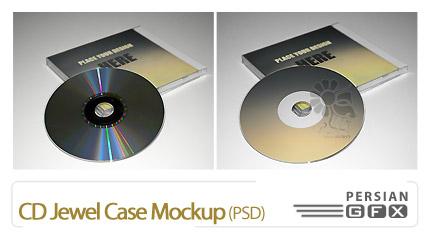 دانلود پیش نمایش سیدی و جلد سیدی - CD Jewel Case Mockup