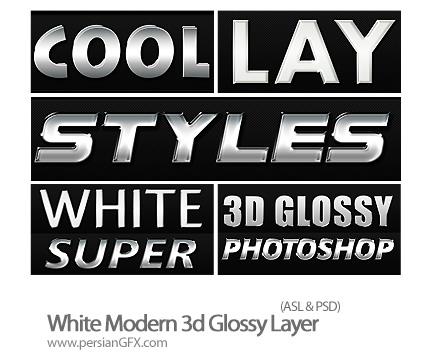 دانلود استایل های افکت سه بعدی براق متن - White Modern 3d Glossy Layer