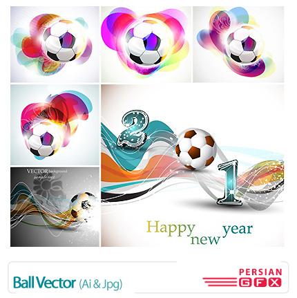 دانلود وکتور توپ - Ball Vector