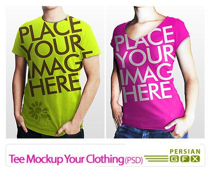 دانلود پیش نمایش لباس زنانه و مردانه - Tee Mockup Your Clothing