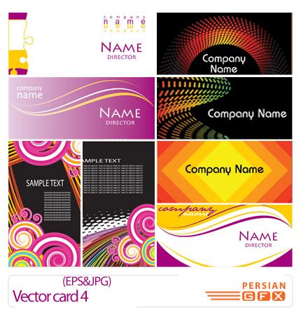 دانلود نمونه کارت ویزیت وکتور - Vector Cards 04