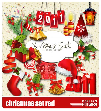دانلود کلیپ آرت کریسمس,قرمز,هدیه ,درخت - christmas set red