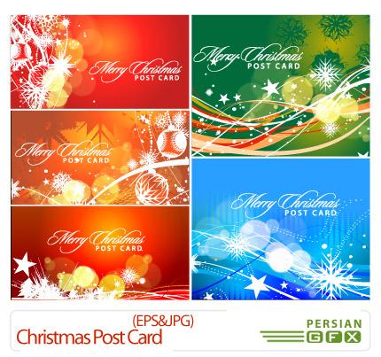 دانلود کارت کریسمس - Christmas Post Card
