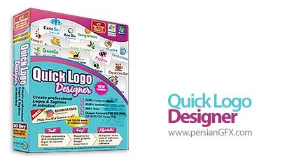 دانلود نرم افزار طراحی و ساخت لوگو - Quick Logo Designer 5.0