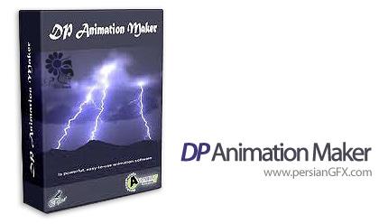 دانلود نرم افزار متحرک سازی تصویر و ساخت انیمیشن - DP Animation Maker 2.1.0