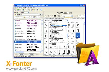 دانلود نرم افزار مدیریت فونت - X-Fonter 8.3.0