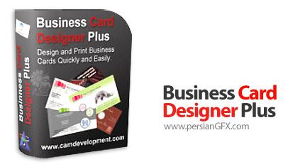 دانلود نرم افزار طراحی كارت های تجاری زیبا و حرفه ای - Business Card Designer Plus 10.2.0.0