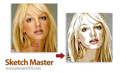 دانلود نرم افزار تبدیل عکس به نقاشی - Sketch Master 4.8