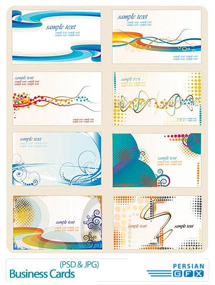 دانلود نمونه کارت ویزیت های متنوع - Business Cards
