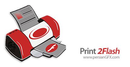 دانلود نرم افزار تبدیل مستندات قابل چاپ به فایل فلش برای انتشار در اینترنت - Print2Flash 3.1
