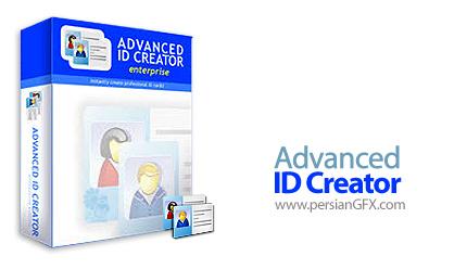 دانلود نرم افزار طراحی و ساخت کارت های اعتباری و شناسایی - Advanced ID Creator Enterprise 9.0.225