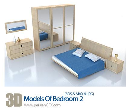 دانلود فایل آماده سه بعدی، مدل های سرویس اتاق خواب   - 3D Models Of Bedroom 2