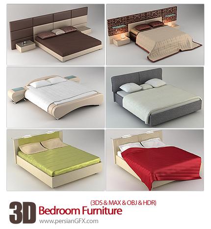 دانلود فایل آماده سه بعدی، تخت خواب مدرن - Bedroom Furniture 3D Models