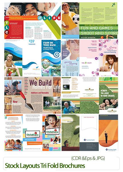 دانلود تصاویر نمونه فولدر و بروشور آماده - Stock Layouts Tri Fold Brochures