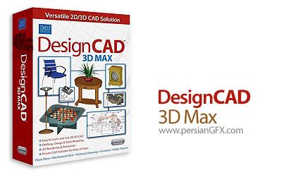 دانلود نرم افزار طراحی دو بعدی و مدلسازی سه بعدی - IMSI DesignCAD 3D Max 22.0