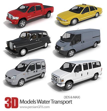 دانلود فایل آماده سه بعدی، اتومبیل - 3D Models Water Transport