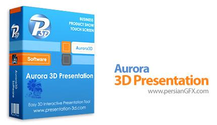 دانلود نرم افزار طراحی اسلاید شو های سه بعدی - Aurora 3D Presentation 15.01.26