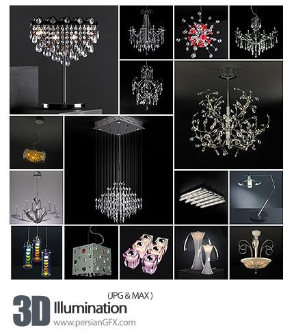 دانلود فایل آماده سه بعدی، انواع چراغ - Illumination